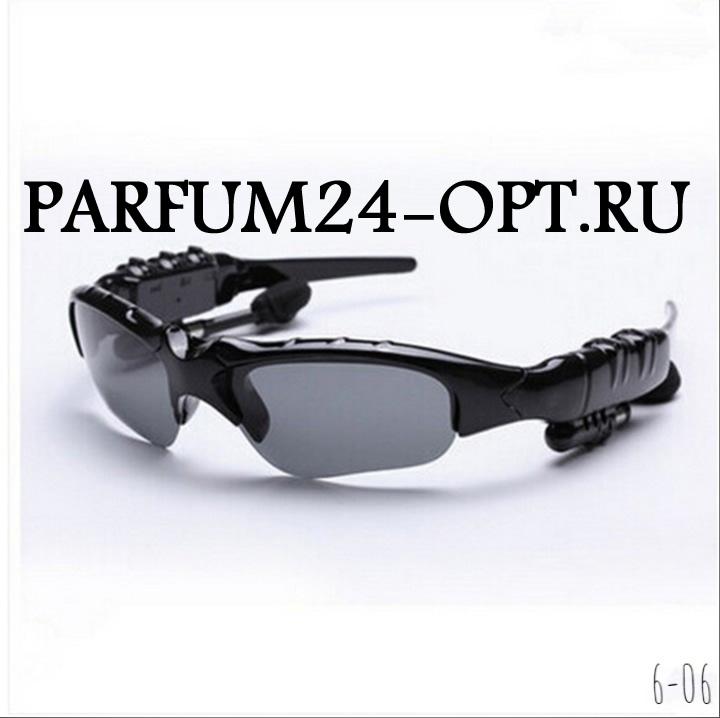 Солнцезащитные очки с Bluetooth наушниками (W700)