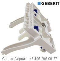 243.091.00.1 Блок коромысел для смывного бачков скрытого монтажа Geberit Omega-12