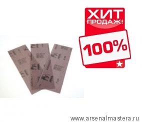 Шлифовальные полоски на сетчатой основе Mirka ABRANET 80х230мм Р120 в комплекте 10шт AE175F1012 ХИТ!