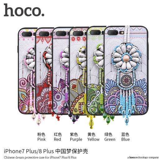 Защитный чехол HOCO Chinese dream для iPhone7 Plus/8 Plus, желтый