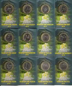 Набор монет Лунный календарь Гана 2018 12 монет в блистерах на заказ