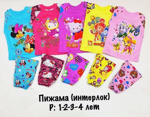 """Пижама  для девочки """" ФУСИ """" 1-4 лет FU011"""