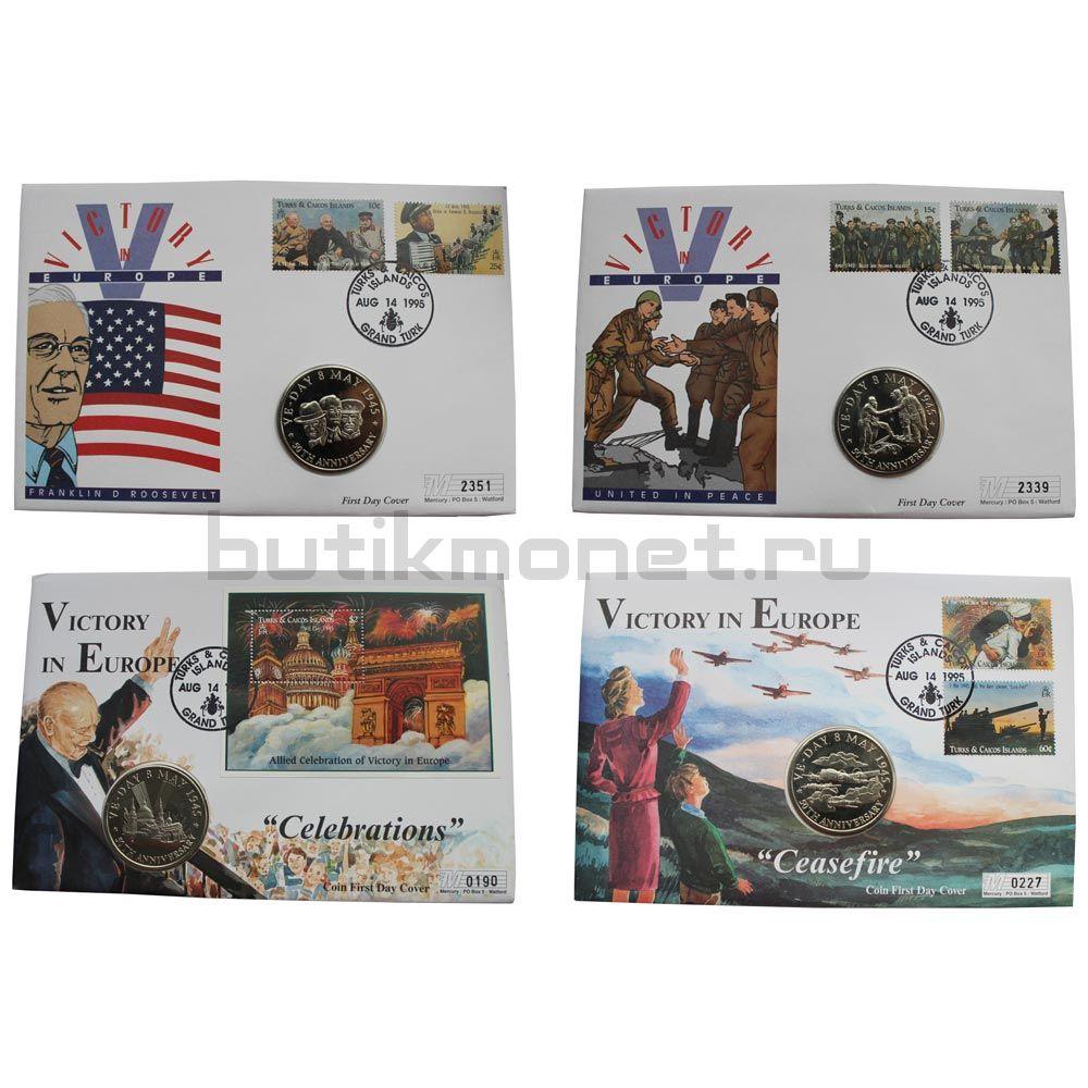 Набор монет 5 крон 1995 Тёркс и Кайкос 50 лет победе в буклетах (4 штуки)