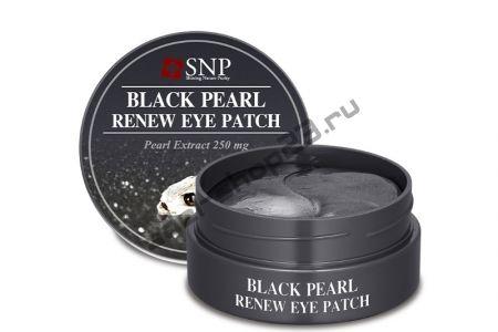 SNP - Патчи с чёрным жемчугом от тёмных кругов под глазами