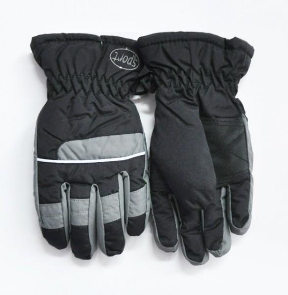 Перчатки для мальчика Спорт