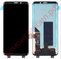 Дисплей для Samsung Galaxy S9 ( SM-G960F ) в сборе с тачскрином