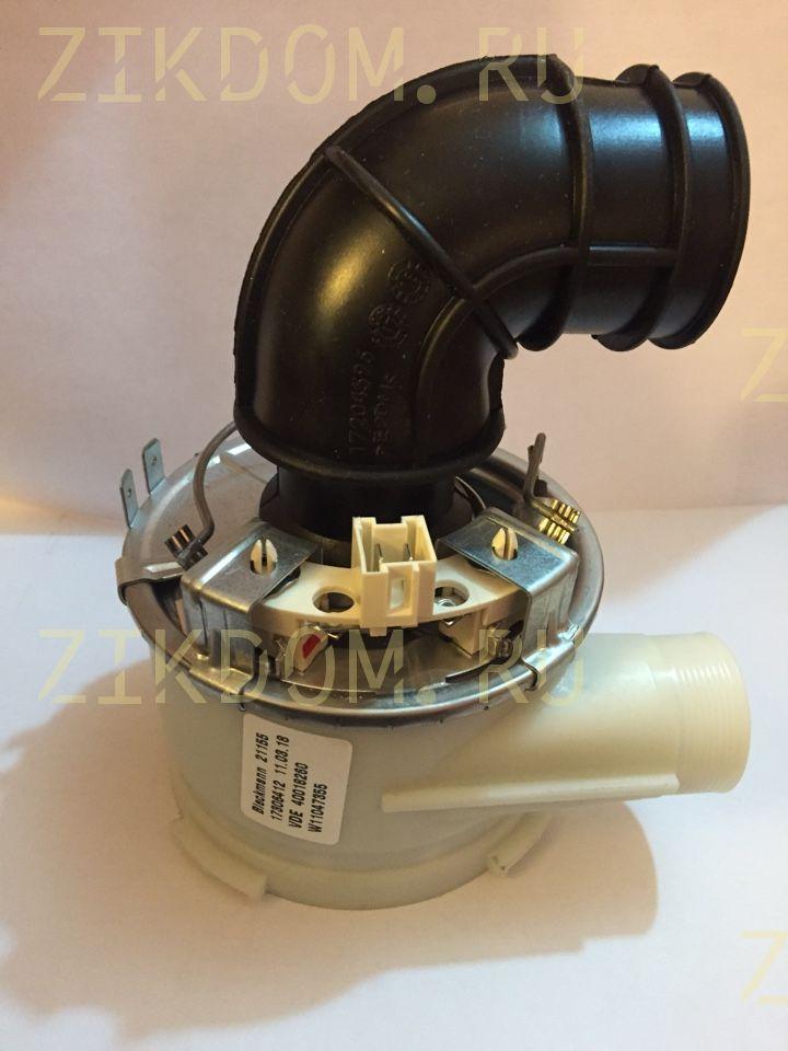 Нагреватель проточный посудомоечной машины Indesit, Ariston C00520796