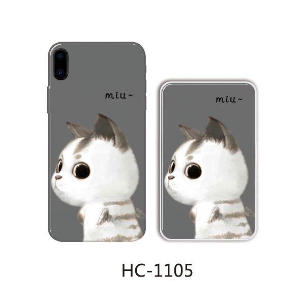Защитный чехол HOCO Colorful and graceful series для iPhoneXS (полосатая киска)