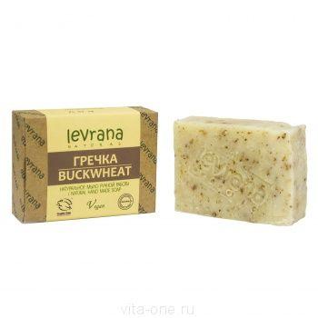 Мыло натуральное ручной работы Гречка Levrana (Леврана) 100 г