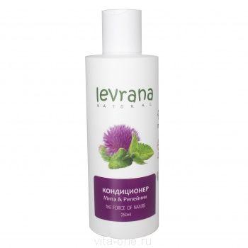 Кондиционер для волос Мята и репейник Levrana (Леврана) 250 мл