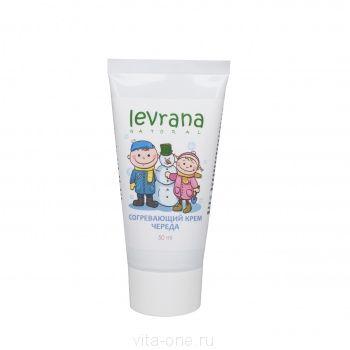 Согревающий крем Череда Levrana (Леврана) 50 мл