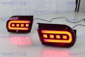 Фонари в задний бампер, LED, пара