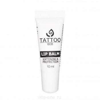 Бальзам для губ Смягчение и защита Tattoo Eco Levrana (Леврана) 10 мл