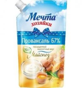 Mayonez Meçta Xozayki Provansal 67% 200 ml.