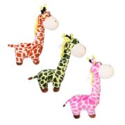 """МЕШОК ПОДАРКОВ Игрушка мягкая """"Жирафа"""", полиэстер, 32 см, 3 цвета"""