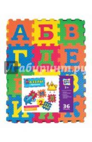 Пазлы с буквами (36 элементов) (62688)