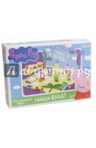 """Peppa Pig. Настольная игра """"Найди клад!"""" (01590)"""