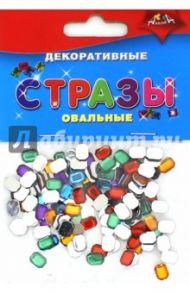 """Декоративные стразы """"Овальные"""" (С3079)"""