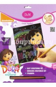 """Гравюра """" Dora. Радужное настроение"""" (65123)"""