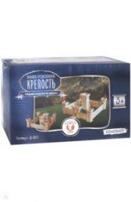 """Сборная игрушка из дерева """"Большая средневековая крепость"""" (Д-003)"""