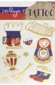 Татуировка временная Гармошка (76893)