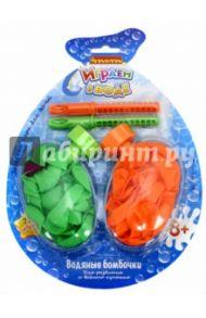 Водяные бомбочки (72 штуки) (YG17U)