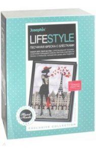 Lifestyle. Французский шик (427902)
