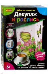 """Декупаж и роспись """"Чайный домик"""" (15100356Р)"""