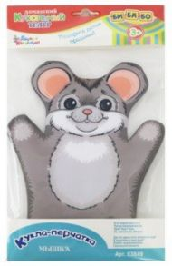 """Кукла-перчатка """"Мышка"""" (03649)"""