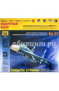 Советский истребитель-бомбардировщик Су-27 (7206П)