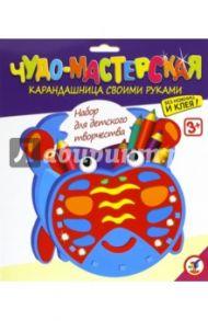 """Карандашница """"Крабик"""" (2861)"""