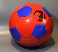 Мяч футбольный №4 Reddi для детских команд