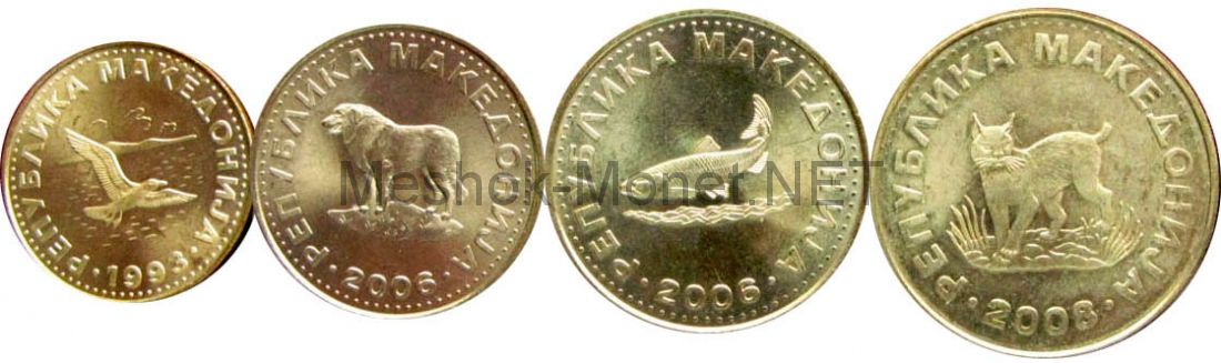 Набор монет Македонии (4 монеты)