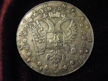 Монета рубль 1730 года (пробный рубль Анна с цепью), копия рубля, копия монеты