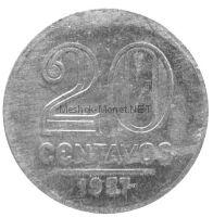 Бразилия 20 сентаво 1957 г.