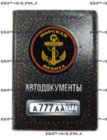 Обложка для автодокументов с 2 линзами Морская Пехота
