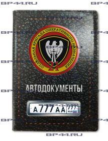 Обложка для автодокументов с 2 линзами 21 ОБРОН