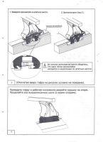 Багажник на крышу Opel Astra J, Атлант, крыловидные дуги, опора Е