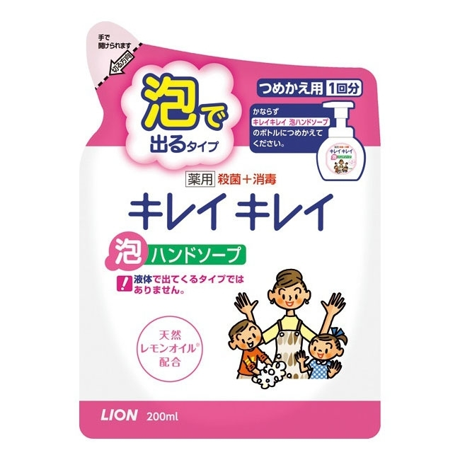 LION Kirei Kirei Пенное мыло для рук с ароматом цитрусовых фруктов, запасной блок, 200 мл