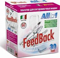 FeedBack Таблетки All in 1 для посудомоечных машин, 30 шт