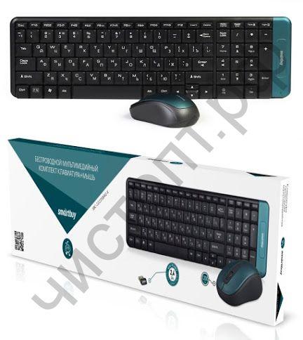 Набор (клав.+мышь) беспровод. Smartbuy 222358AG-K черный (SBC-222358AG-K) беспр.клав.+,беспр. опт.мышь