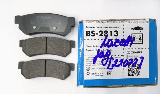 Колодки тормозные задние Lacetti  BS-2813 Zekkert