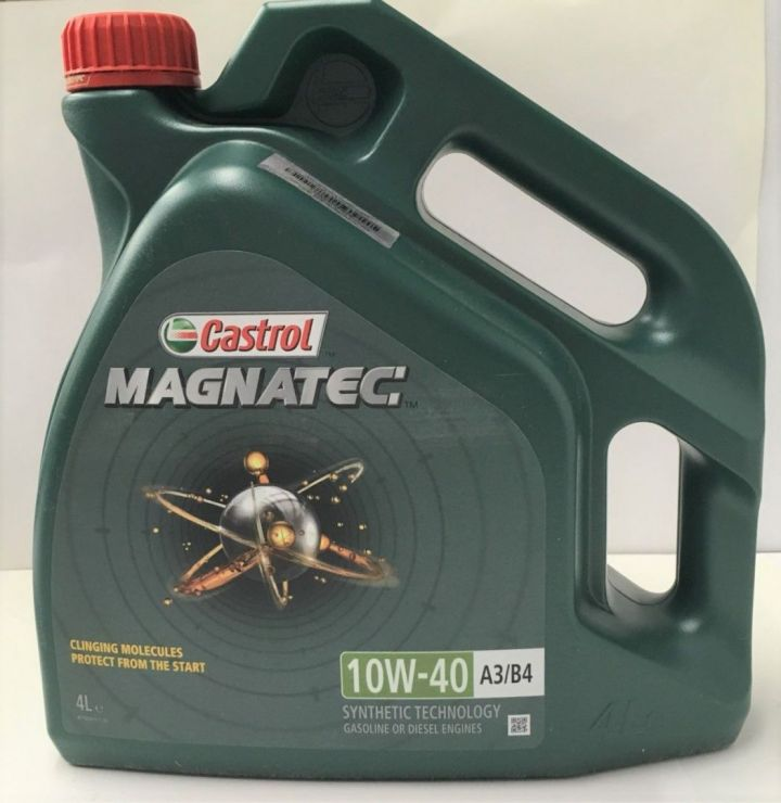 Масло моторное Castrol Magnatec 10W40 A3/B4 4л