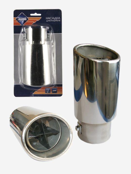 Насадка на глушитель 60mm 36977