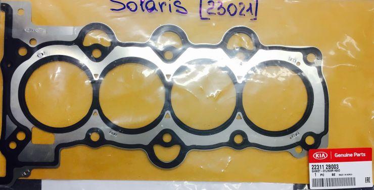 Прокладка головки блока цилиндров (металл) Hyundai Solaris/Kia Rio 10- (22311-2B003)