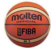Баскетбольный мяч Molten GL5 размер 5