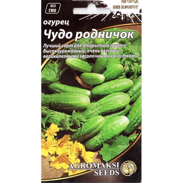 «Чудо родничок» (0,3 г) от Agromaksi seeds