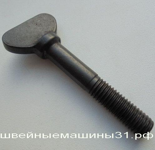 Болт крепления к столу скорняжной машины VELLES VF 045       цена 200 руб.