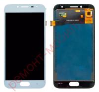 Дисплей для Samsung Galaxy J2 2018 ( SM-J250F ) в сборе с тачскрином