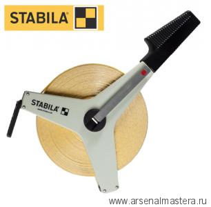 Профессиональная измерительная лента STABILA тип 42G 50м х 13мм рамная арт.10596